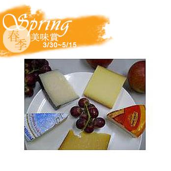 春風乳酪拼盤
