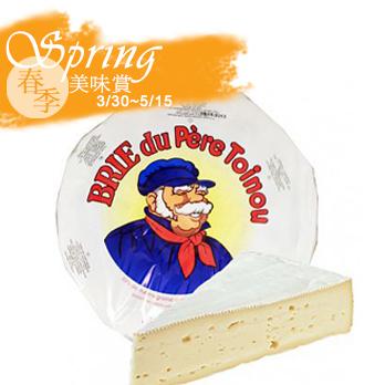 翹鬍子布利乳酪