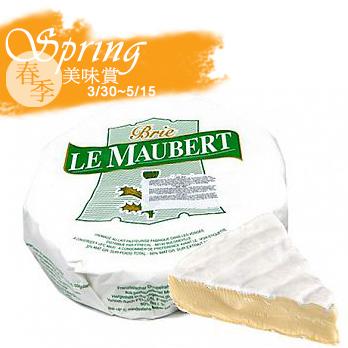 莫貝爾布利乳酪